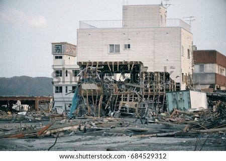 Tsunami aftermath :  04/30/2011 Fukushima japan
