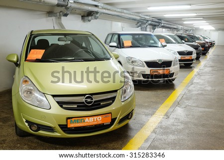 Tula, Rossia, September, 2, 2015: second-hand cars in dealer's showroom. In the conditions of an economic crisis more and more buyers get cars in the secondary market - stock photo
