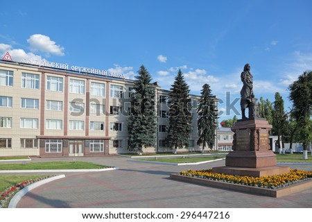 TULA, RUSSIA - JUN 13, 2015: The monument to the Tsar of All Russia Peter the Great about famous building of the Tula Arms Plant - stock photo