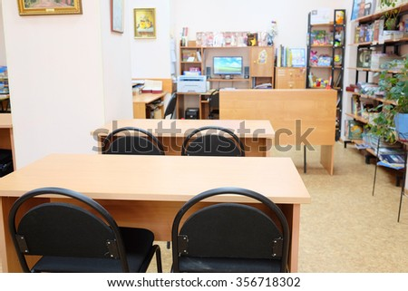 Tula, Russia, May, 13, 2015: Reading room in the public library in Tula, Russia - stock photo