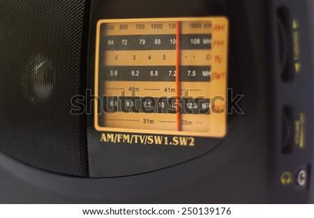tuner - stock photo