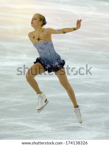 TURIN, ITALY - FEBRUARY 24, 2006: Carolina Kostner (Italy) performs during the Winter Olympics female's final of the Figure Ice Skating.