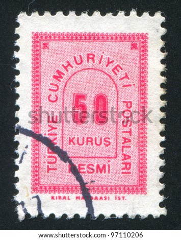 TURKEY - CIRCA 1963: A stamp printed by Turkey, shows turkish pattern, circa 1963.