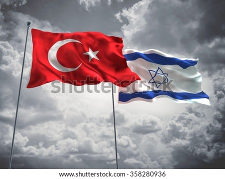 Turkey & Israel Flags are waving in the sky with dark clouds. - stock photo