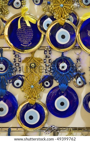 Turkey, Istanbul, Grand Bazaar (Kapalicarsi), silver Turkey, Istanbul, glass turkish eyes for sale