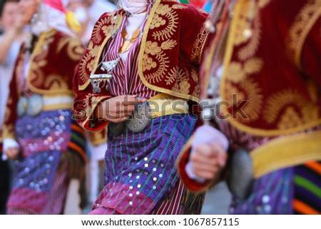 Turkey national costume dancers & Turkey National Costume Dancers Stock Photo (Royalty Free ...