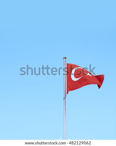 Turkish flag waving in the sky