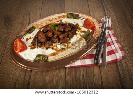 Turkish Kebab eggplant and meat alinazik - stock photo