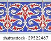 Turkish tiles - stock photo