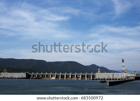 TURNU SEVERIN-ROMANIA, SEP 16:The Iron Gate I Hydroelectric Power Station is the largest dam on the Danube river and of the largest hydro power plants in Europe, in Turnu Severin, in september16, 2015