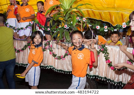 Tuyen Quang, Vietnam September 10, 2016: The giant lanterns homemade associated with the symbol of the fairy tales and legends of the Mid-Autumn Festival (full moon night in August) in Vietnam