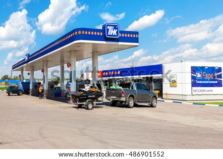TVER REGION, RUSSIA - JUNE 26, 2016: TNK gas station. TNK is one of the largest russian oil companies