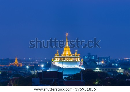 Twilight at Golden Mount Temple, Thailand Landmark  night view - stock photo