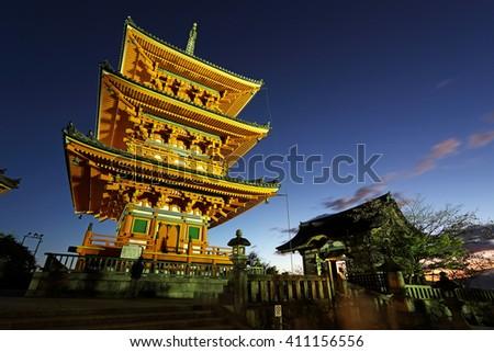 Twilight at Kiyomizu-dera temple in Kyoto, Japan - stock photo