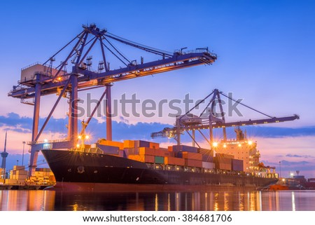 Twilight scene beside of the cargo ship terminal. - stock photo