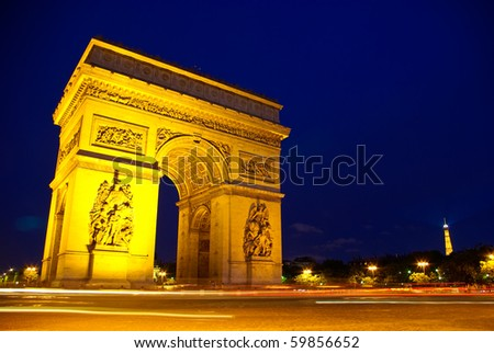 Twilight view of the Arch de Triump in paris, France - stock photo