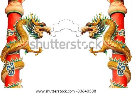 twin Dragon - stock photo