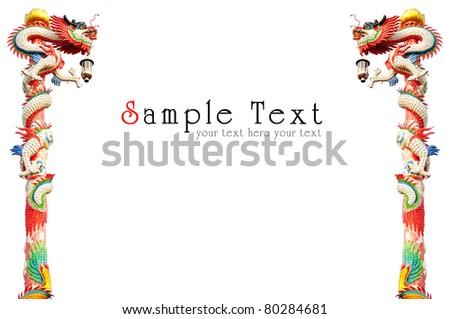 Twin dragon pillar statues on white background - stock photo