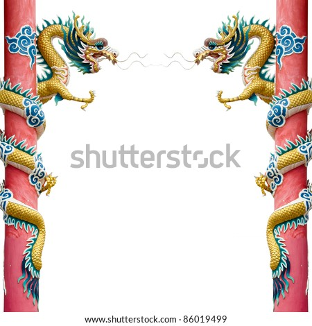 Twin Golden Chinese Dragon Wrapped around red pole on White background - stock photo