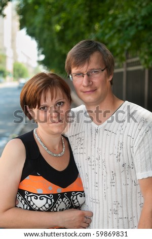 Two adults a loving couple wife and husband portrait together