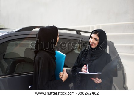 Two Arab Business Women - stock photo