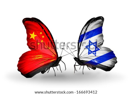 Two butterflies with flags on wings as symbol of relations China and Israel - stock photo