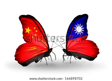 Two butterflies with flags on wings as symbol of relations China and Taiwan - stock photo