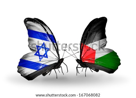 Two butterflies with flags on wings as symbol of relations Israel and Palestine - stock photo