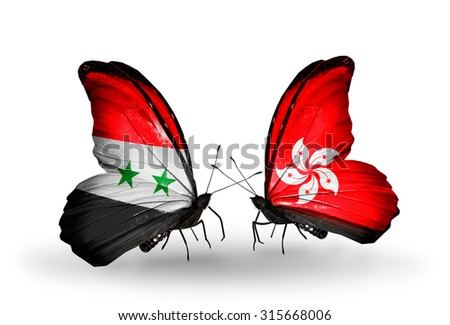 Two butterflies with flags on wings as symbol of relations Syria and Hong Kong - stock photo
