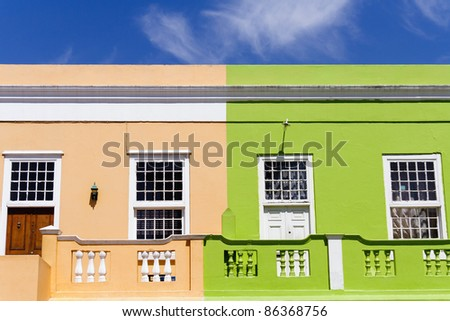 Two colorful houses in Cape Town - stock photo