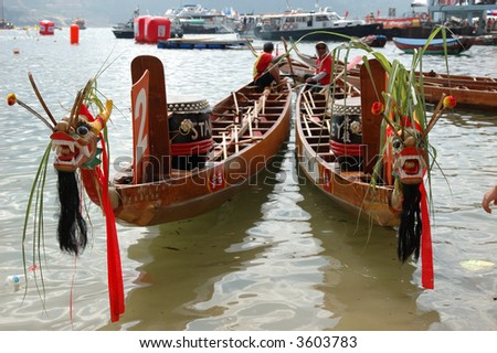 Two dragon boats ready to race - stock photo