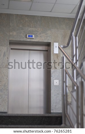 two elevators in the office
