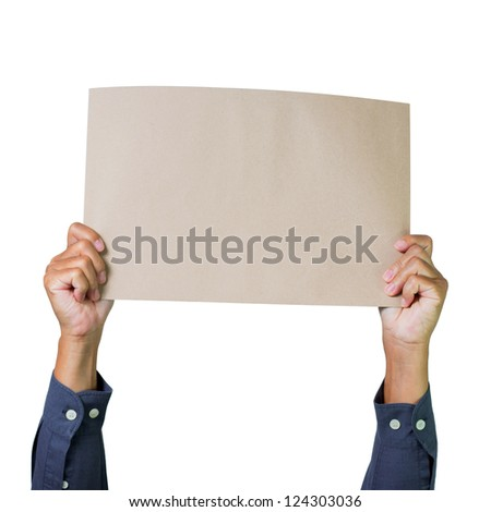 Two hands holding brown paper cardboard overhead isolated on white background - stock photo