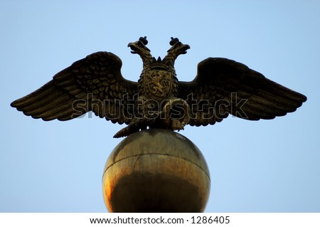 two headed eagle - stock photo