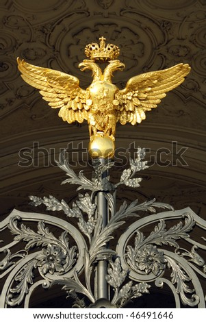 Two headed eagle emblem on the gates - stock photo