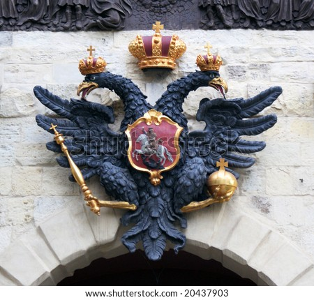 Two headed eagle -the arms of  Russian empire. - stock photo