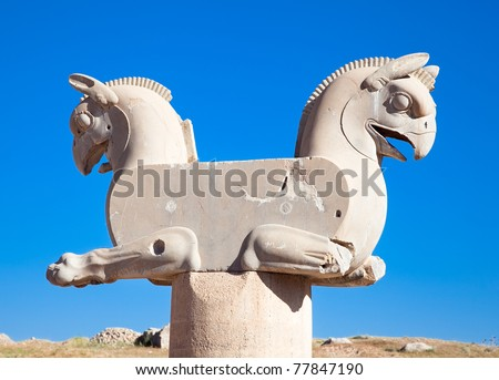 Two-headed Griffin statue in an ancient city of Persepolis, Iran - stock photo