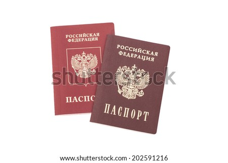 Two isolated Russian passports isolated on white - stock photo