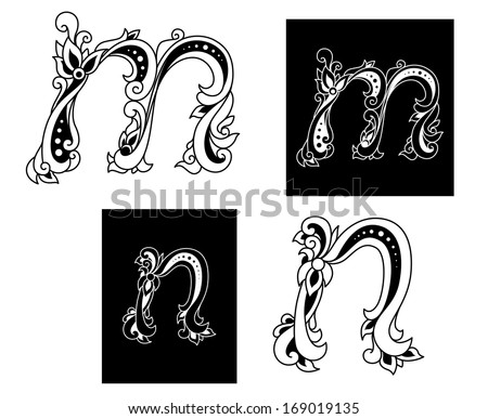 Two Letters M And N In Floral Style Isolated On White Background Vector Version Also