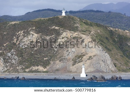 Two lighthouses built at the entrance to Wellington city (New Zealand).