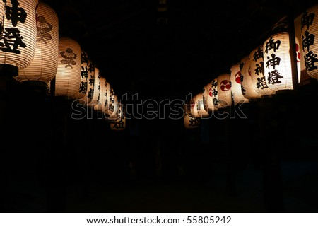 Two rows of Japanese lanterns shining in the night - stock photo