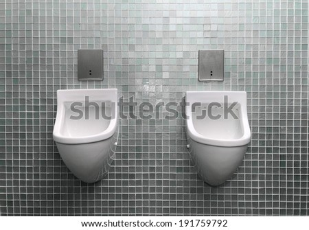 Two Urinal in the toilet - stock photo