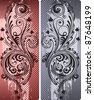 Two versions of the ornamental composition in color. - stock photo