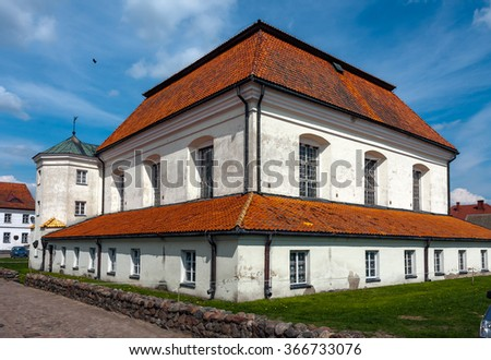 TYKOCIN, POLAND - MAY 10, 2010:  Tiktin Synagogue, built in 1642 Jewish temple, restored in the 1970s - stock photo