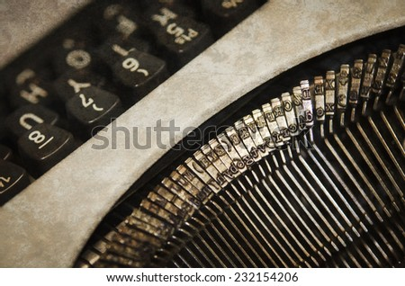 Types of an old typewriter - stock photo