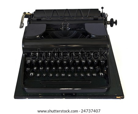 Typewriter isolated on a white background