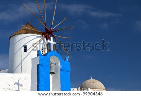 Typical architecture of an island of the cyclades in aegean sea at Greece. The specific is from the Village of Oia at Santorini - stock photo