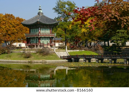 Typical Asian Temple or Palace building in scenic setting (picture is of part of Gyeongbokgung Palace in Seoul, South Korea).
