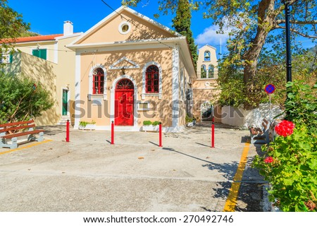 Typical Greek church in Assos town, Kefalonia island, Greece - stock photo