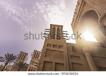 typical historic arabian buildings in the sun